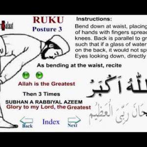 How to Pray Namaz with English Translation and pronunciation, How to Pray Namaz
