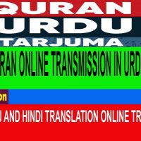 QURAN URDU AND HINDI TRANSLATION ONLINE TRANSMISSION